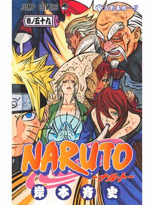 Manga Naruto 575 [HQ-3Mb] [Espa�ol] �Piedra de la Voluntad�