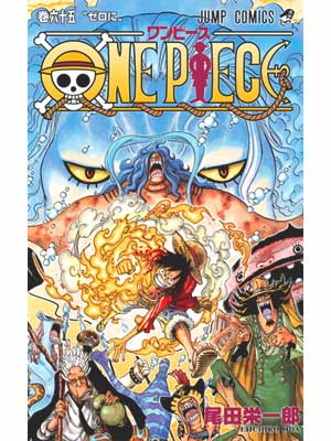 Manga One Piece 663/?? [HQ-7Mb] [Espa�ol] [MF/FS] �CC�