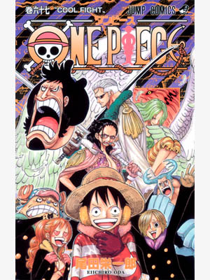 Manga One Piece 678: (HQ) [Español] [Mediafire+Varios]
